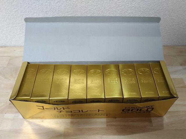 福助 ゴールドチョコレート