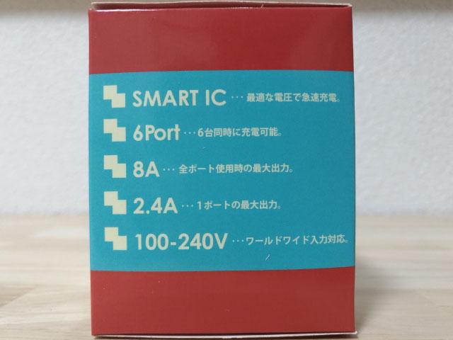 usb充電器 6ポート ACアダプター パッケージ